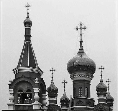 Храм, купола. храм купола фрагмент фотоэтюд монохром