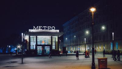 "Москва, метро ""Чистые пруды"", ноябрь 2016"