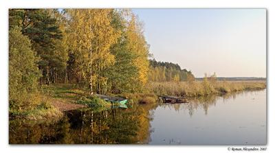 Скоро осень Осень озеро вода лодка