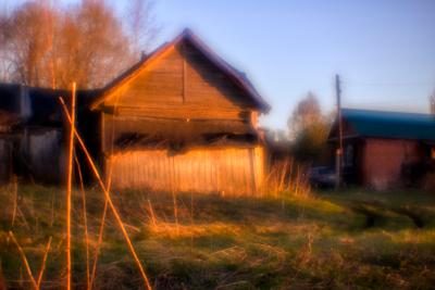 *** монокль сарай вечер солнце деревня
