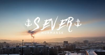 S E V E R Мурманск Россия Зима Север