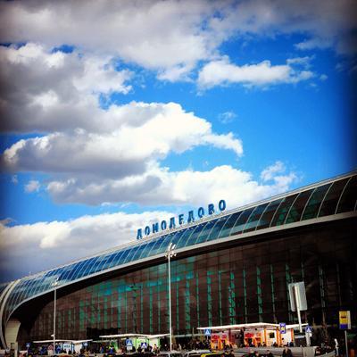 ***Аэропорт Домодедово Аэропорт Домодедово