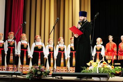 Фестиваль фестиваль хор ансамбль священник