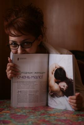 холодных женщин очень мало портрет Лена журнал