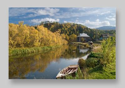 За   околицей осень лес речка лодка деревня  коровки