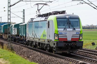 Поезд. Железная дорога поезд товарняк электровоз локомотив