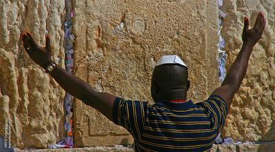 Дай мне сил! израиль стена плача иерусалим israel western wall jerusalem jew jewish