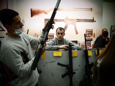 Оружие оружие