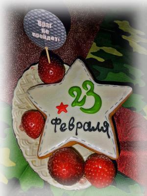 С ПРАЗДНИКОМ! 23 февраль защитникам праздник