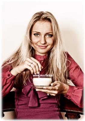 Приглашаю вас на чашечку кофе!