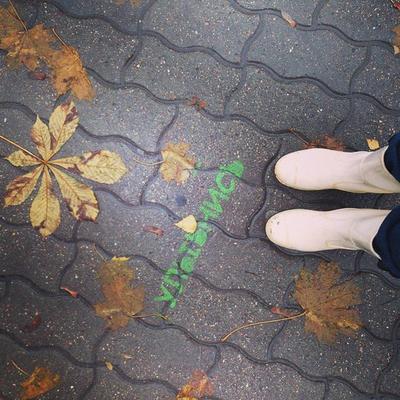 Я слышу тебя и улыбаюсь. улица город доброта улыбка