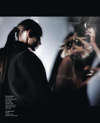 VEDOMOSTI ведомости реклама fashion модель