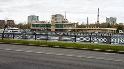 Южный речной вокзал южный речной вокзал