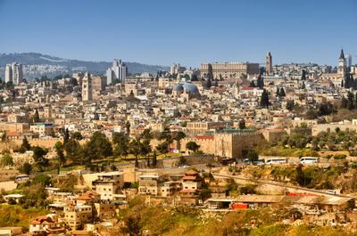 Иерусалим II