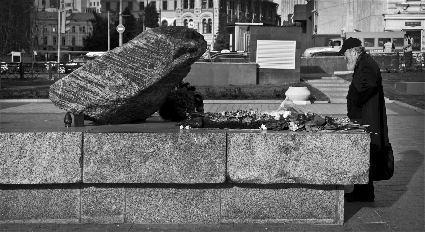 у Соловецкого камня