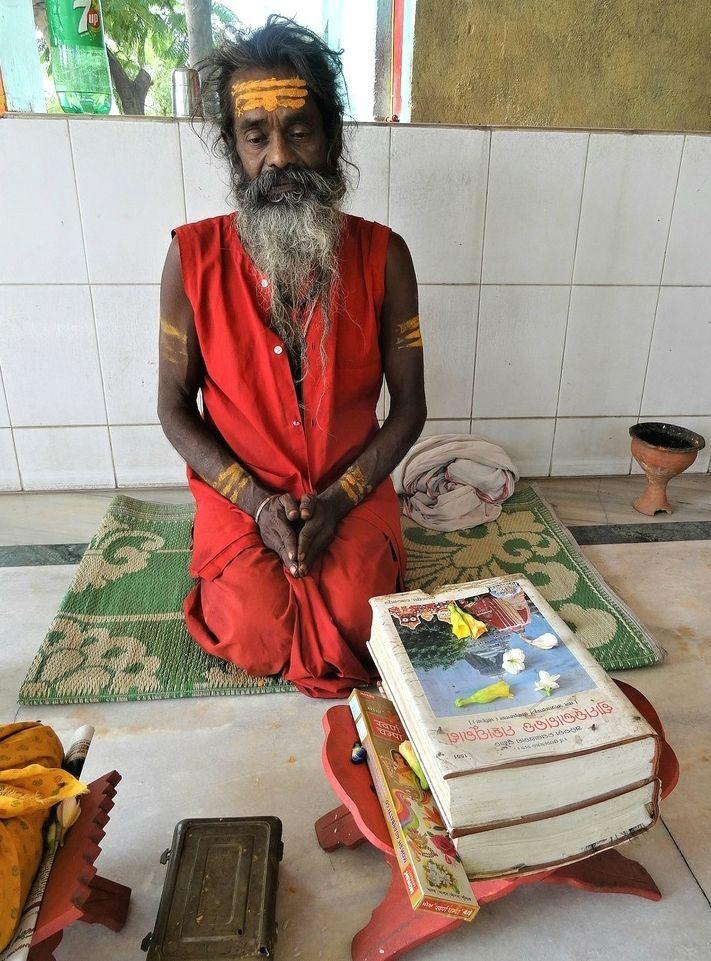 Божий человек. индия религия индуизм