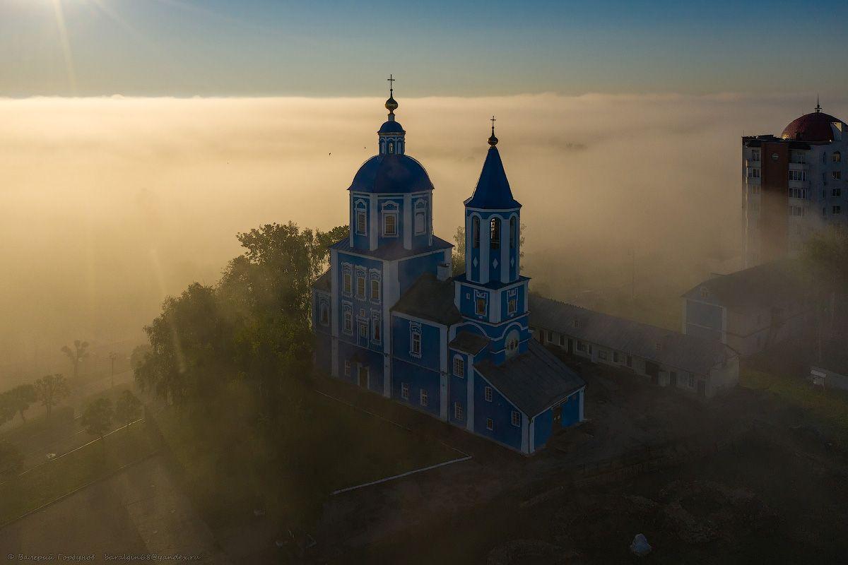 Покровский собор в туманной пелене Тамбов