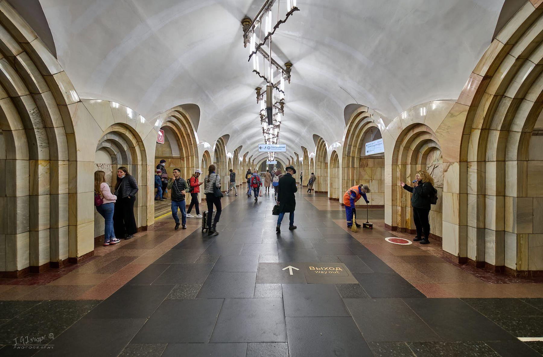 """Станция """"Добрынинская кольцевая"""""""