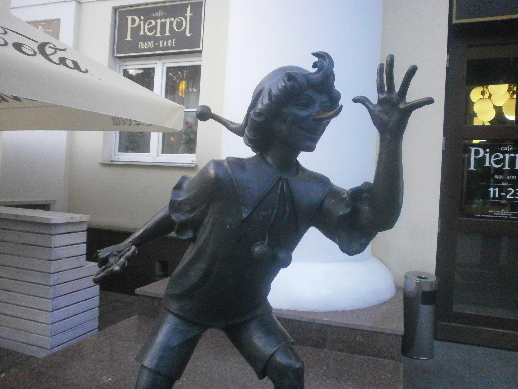 Театр кукол. Гомель, Белоруссия. Гомель