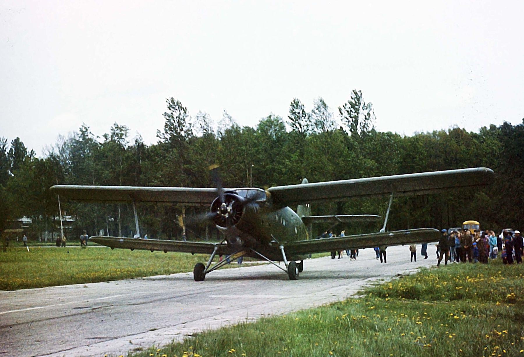 Ан-2 Тула Клоково аэродром