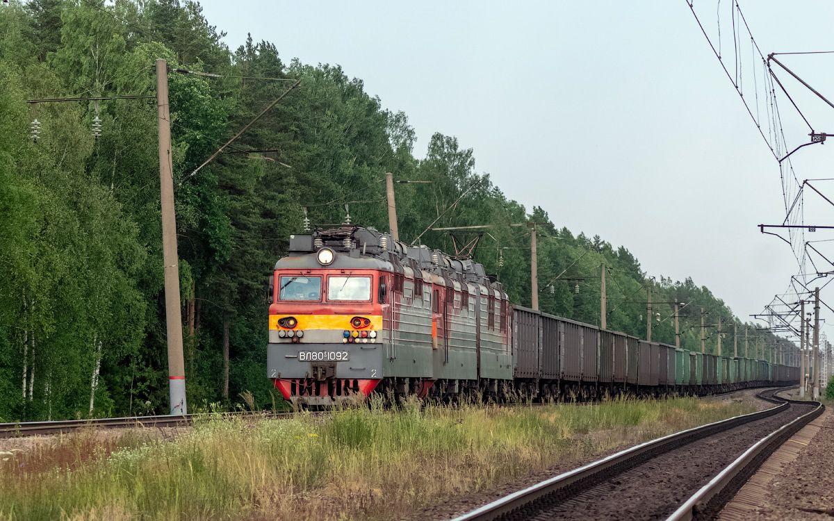 ВЛ80С-1092 ВЛ80С-1092 ВЛ80С-826 сев сжд жд еленский номжа транссиб перегон поезд транспорт
