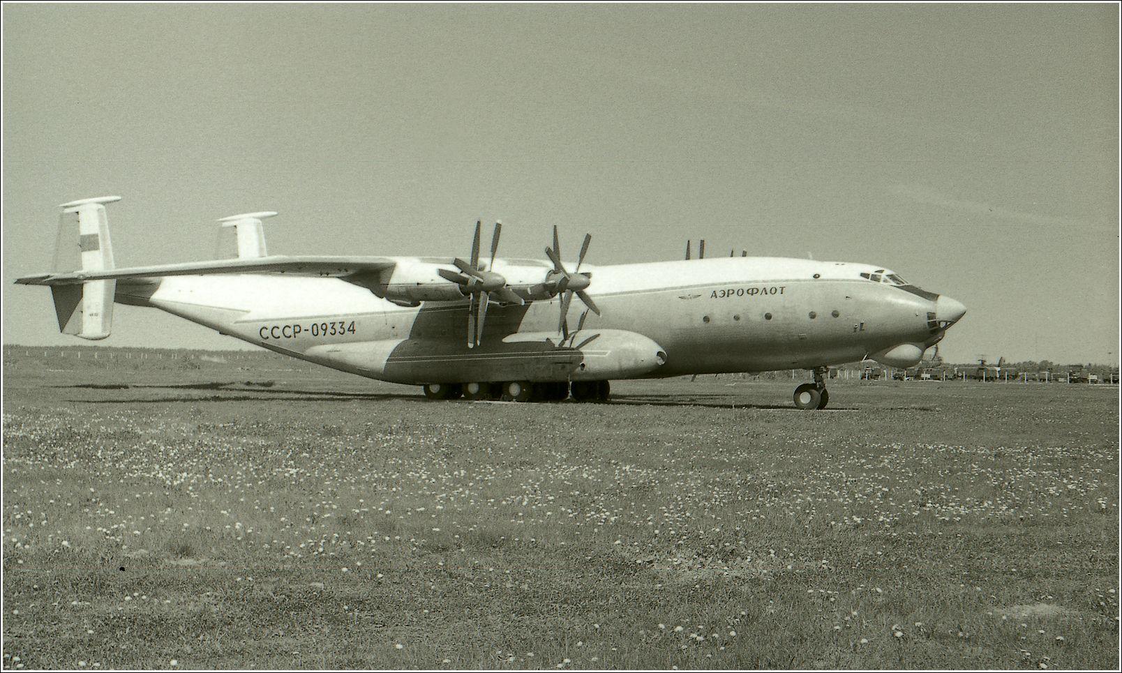 Ан-22А Ан-22А авиац2ия самолет стоянка музей Монино 1986