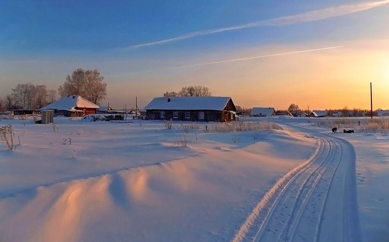 Зимний деревенский вечер Сибирь зима вечер пейзаж