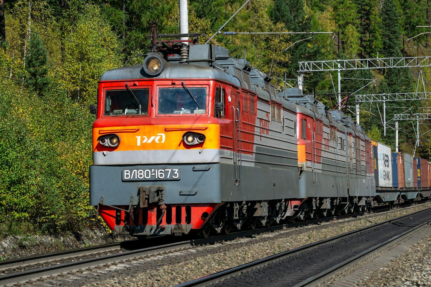 ВЛ80Р-1673 railway железная дорога locomotive локомотив электровоз поезд train Russia Siberia Irkutsk Россия Сибирь Иркутск споттинг spotting
