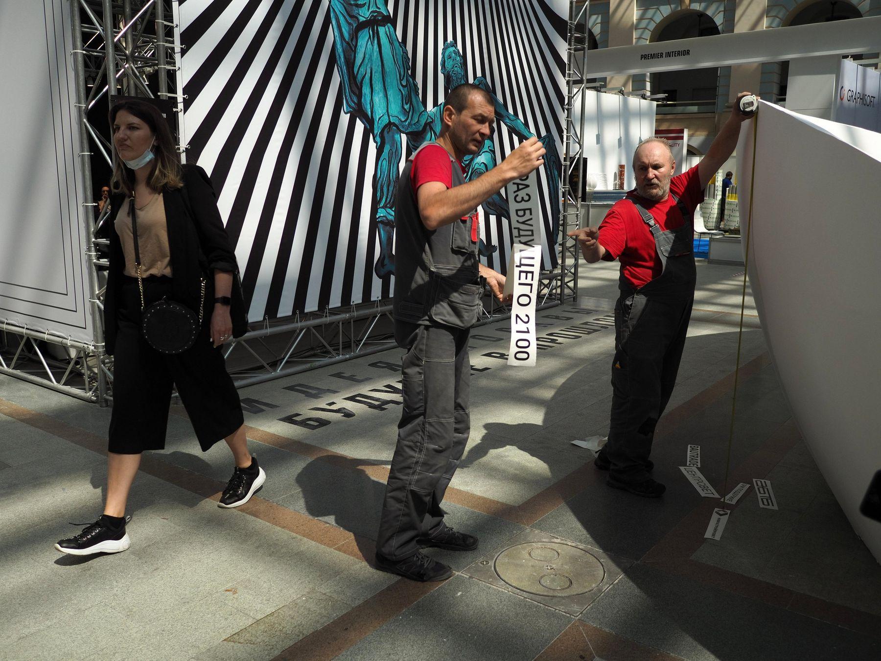 Арх Москва. Люди на выставке арх москва