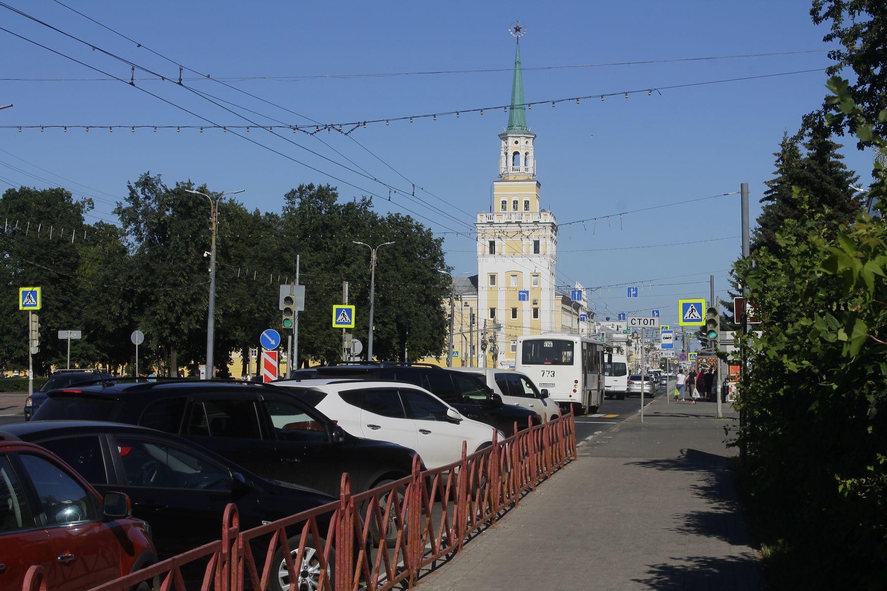 Ярославль Ярославль