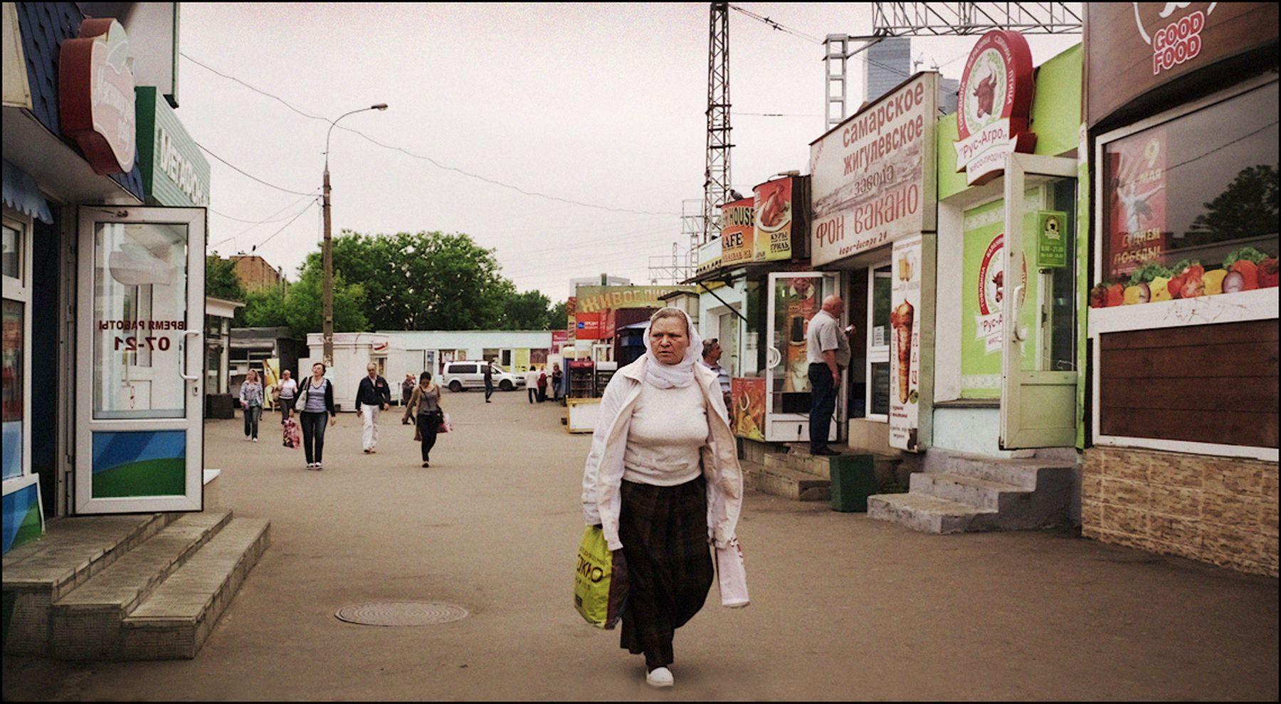 """На железнодорожной станции """"Фили"""""""