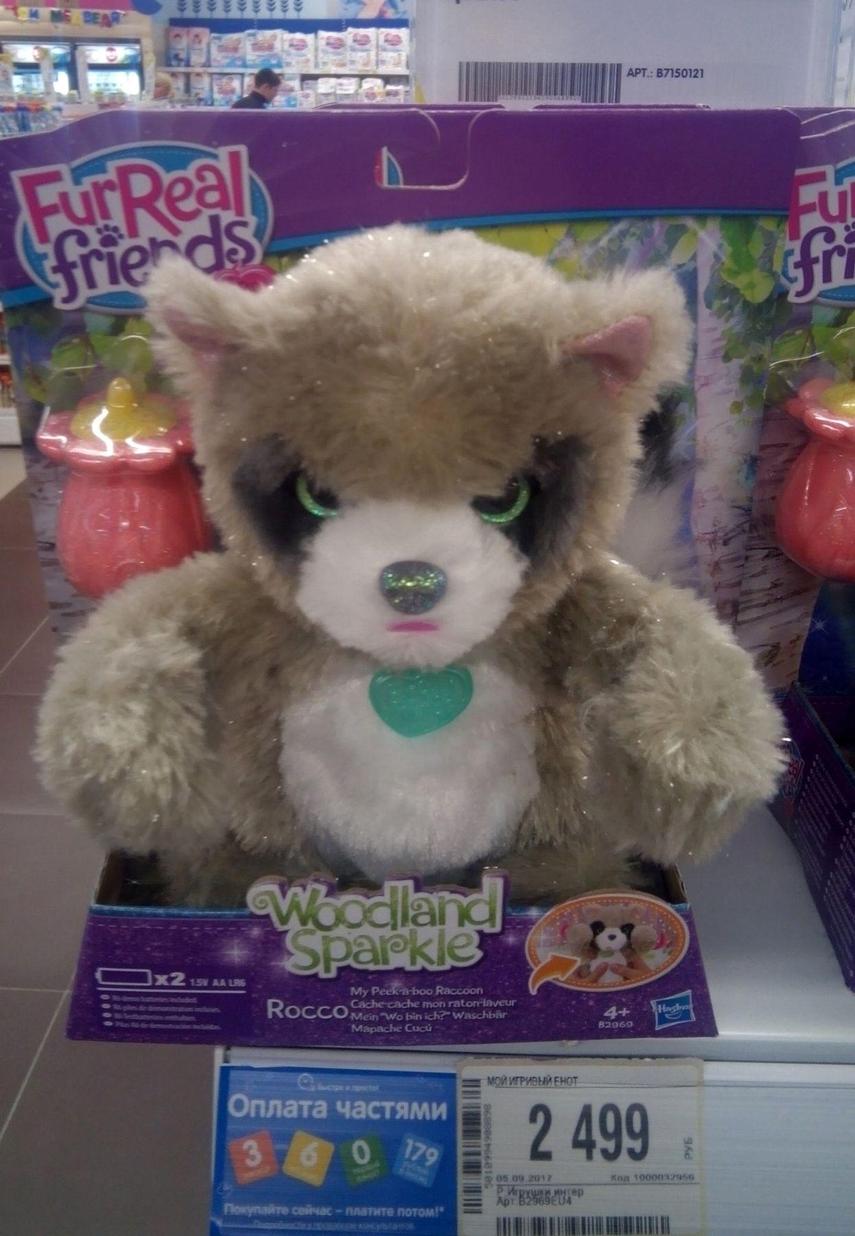 Детская игрушка для серьёзных ребят
