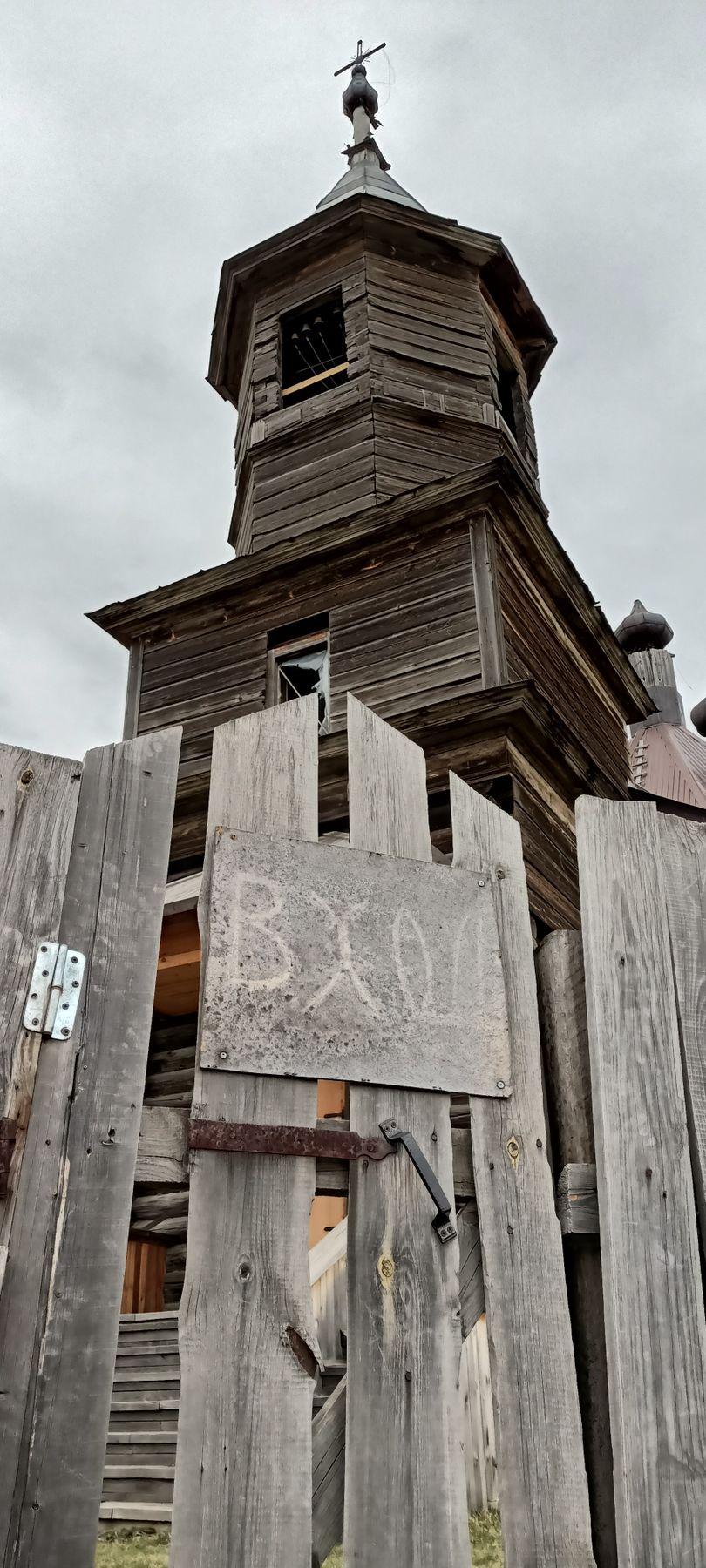 ***Вход Калитка дверь дверца вход деревня деревянная надпись на двери старая церковь крест купол тесные врата