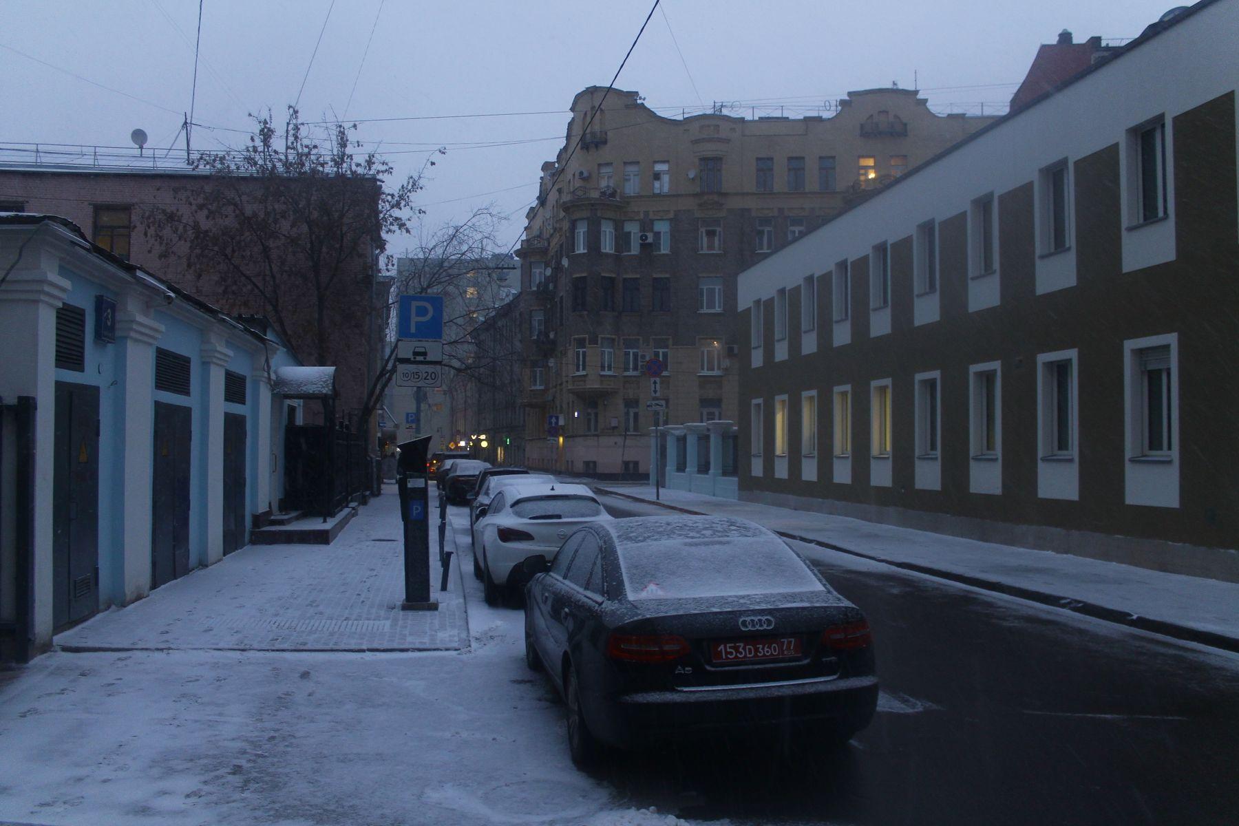 Гусятников переулок Москва