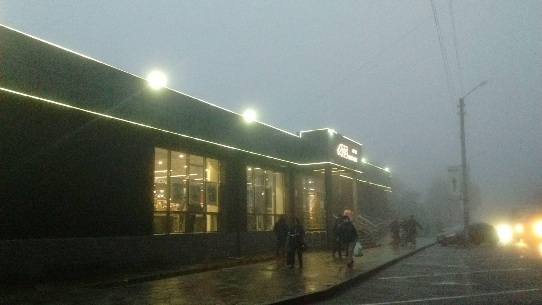 *** город туман дождь огни осень