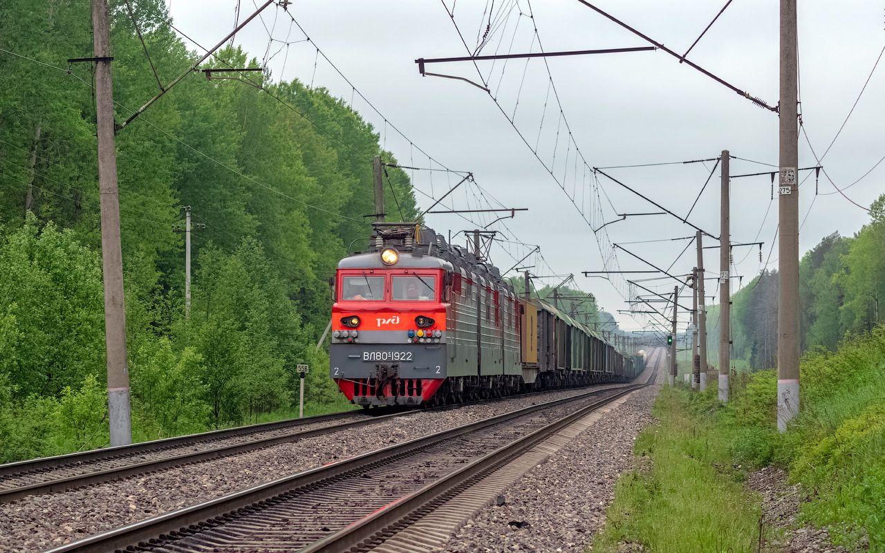 ВЛ80С-1922 ВЛ80С-1922 ВЛ80С-1611 сев сжд жд транссиб поезд транспорт перегон антропово николополома тчанниково николоугол