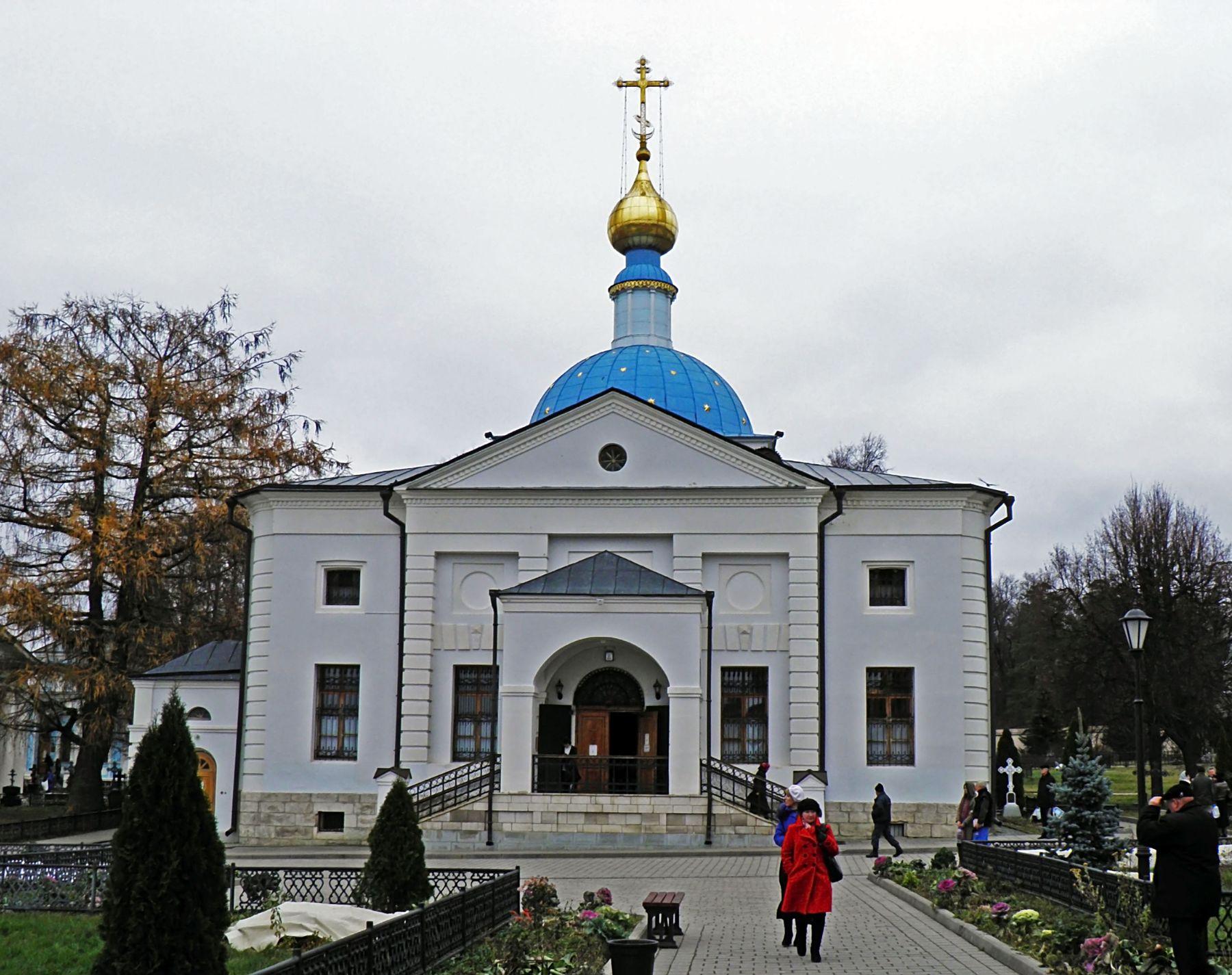 Казанской иконы Божией Матери Оптина пустынь Козельск монастырь