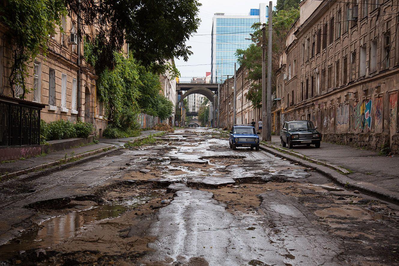 Забытая улица
