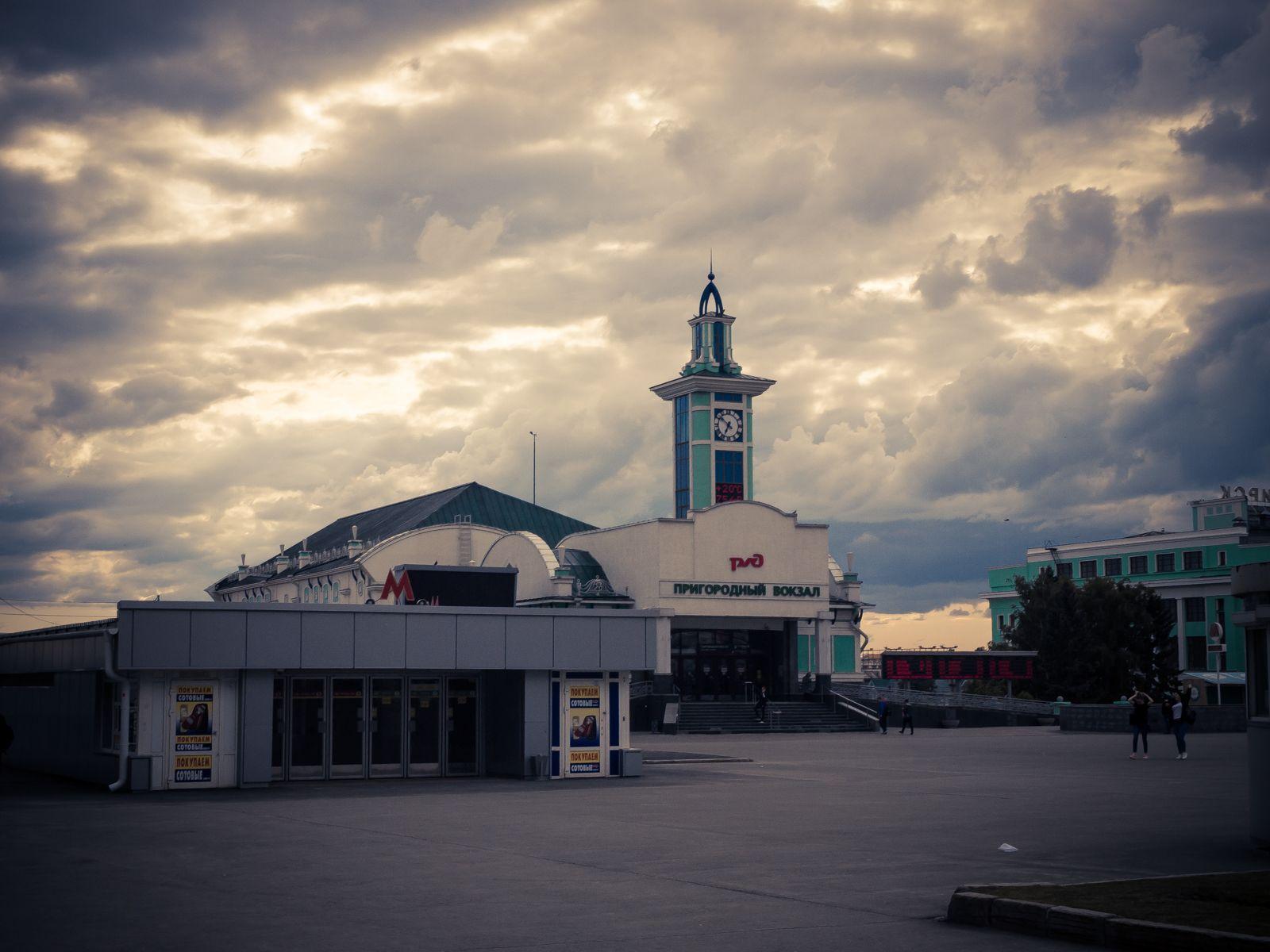"""Вокзал """"Новосибирск Главный"""" город вокзал Новосибирск"""