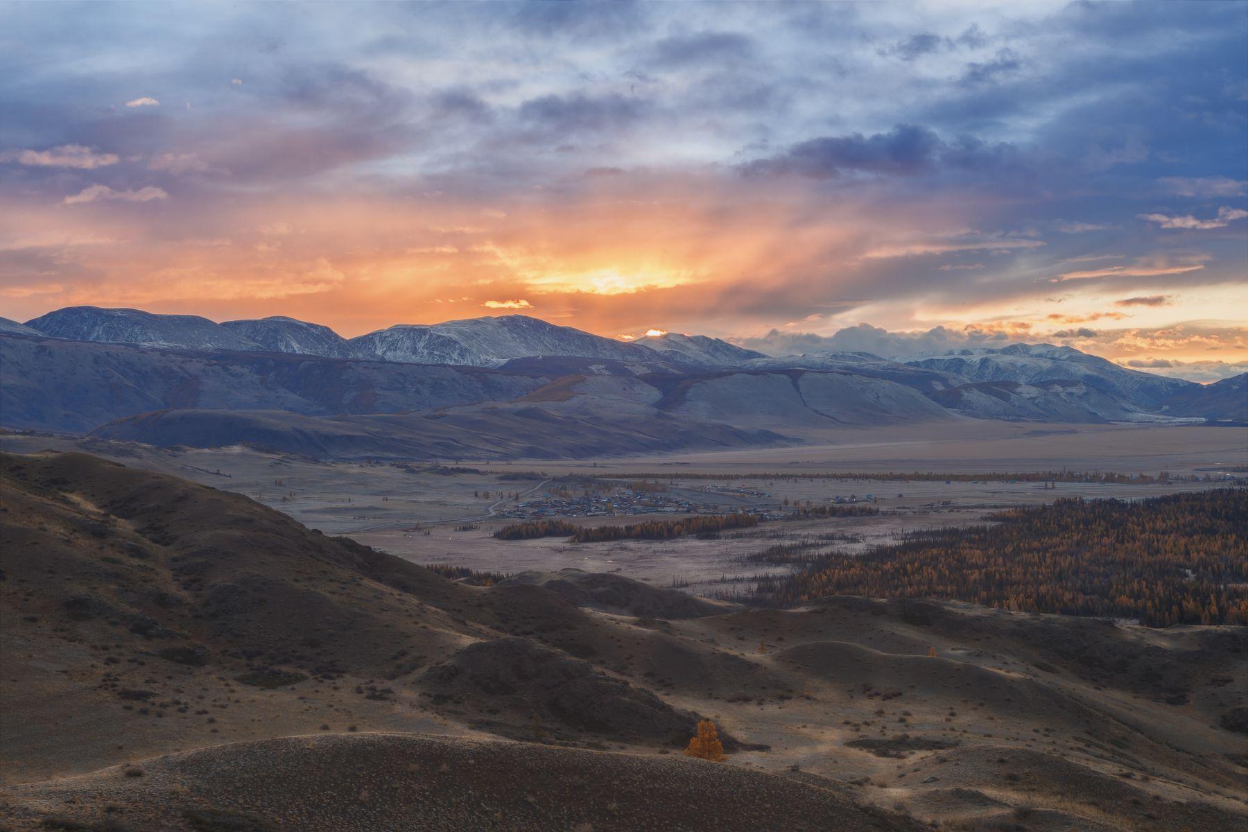 Восход в Курайской степи Алтай республика горный Курайская степь осень рассвет