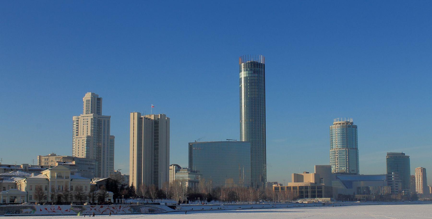 Екатеринбург екатеринбкрг