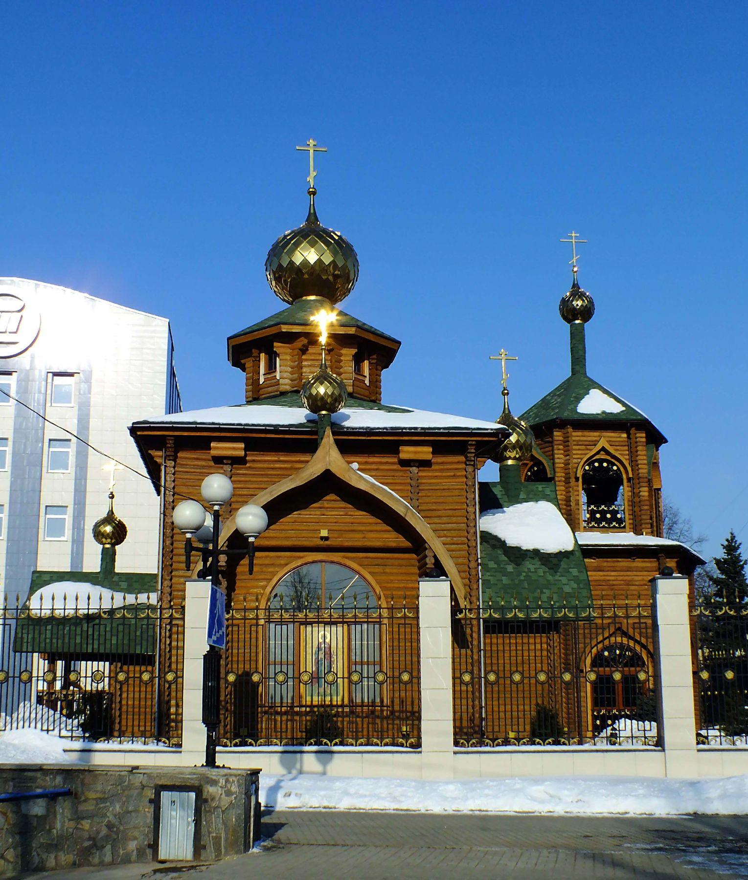 Храм святого равноапостольного кн. Владимира Тула храм машзавод