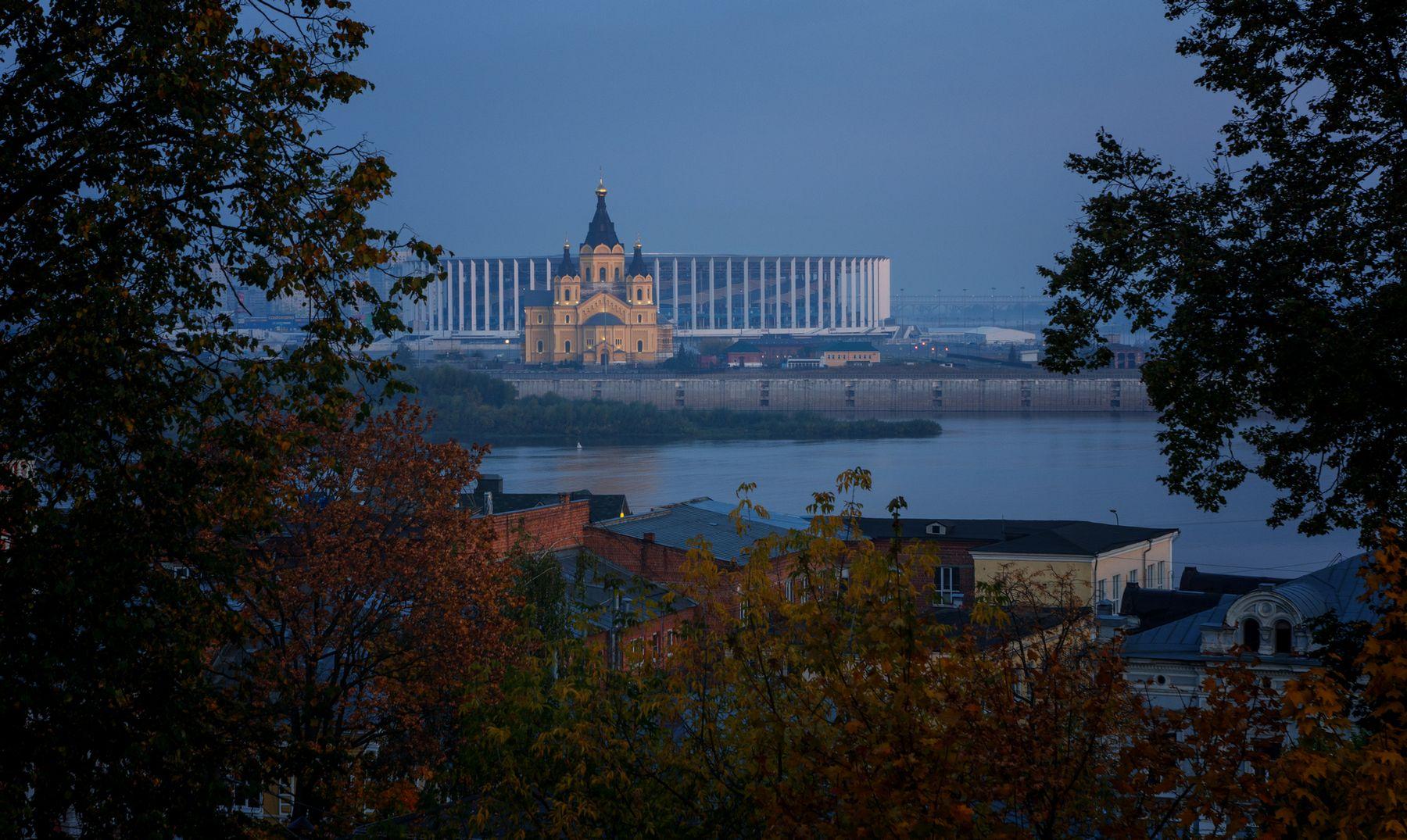 Скоро рассвет... осень утро Нижний новгород