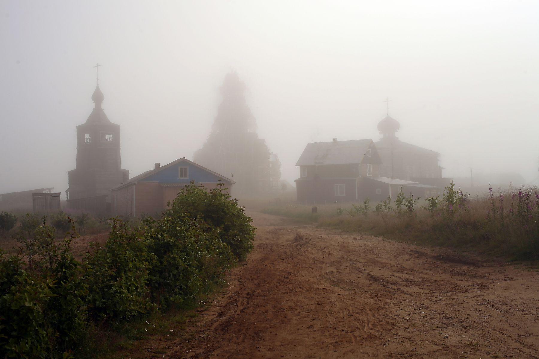Храм. храм туман север рассвет