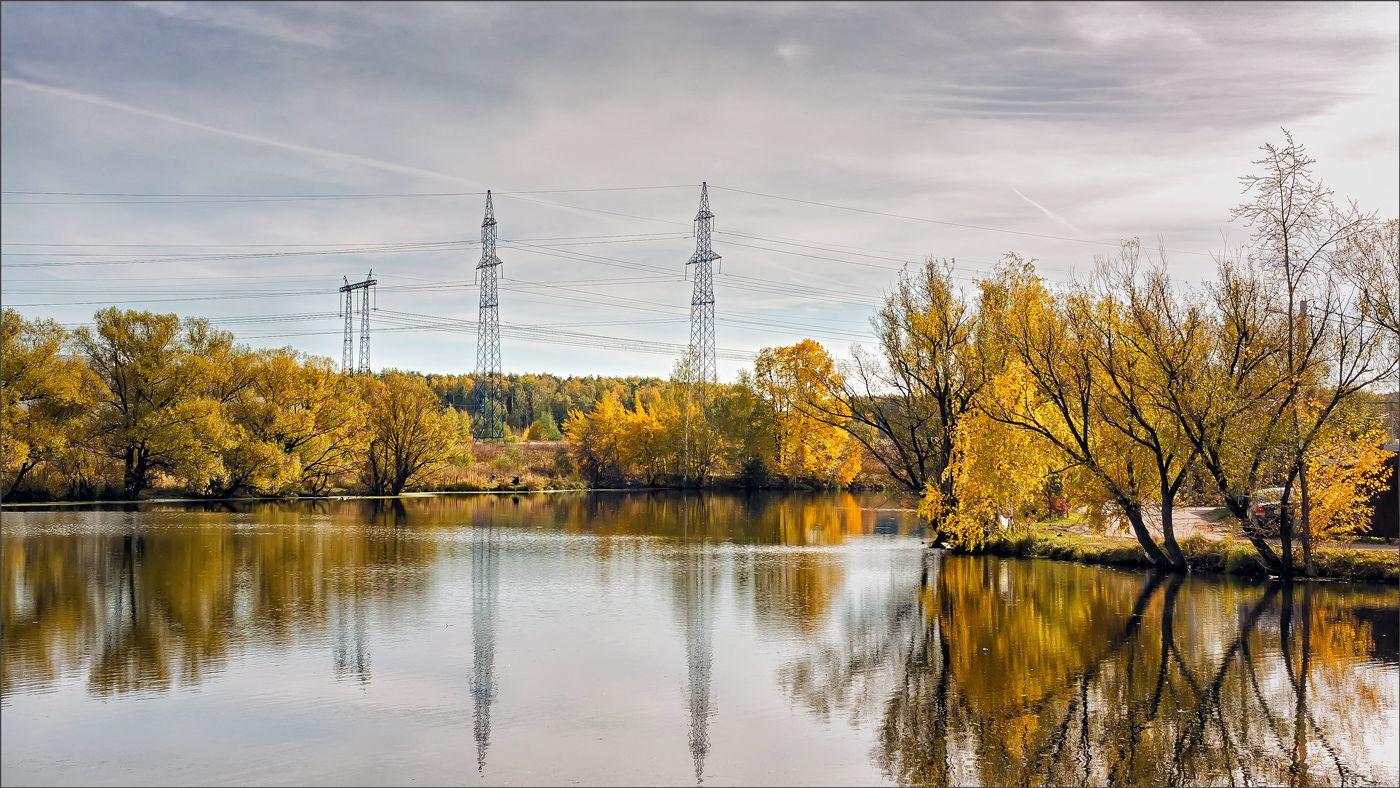 Осенний пейзаж... осень пруд деревья