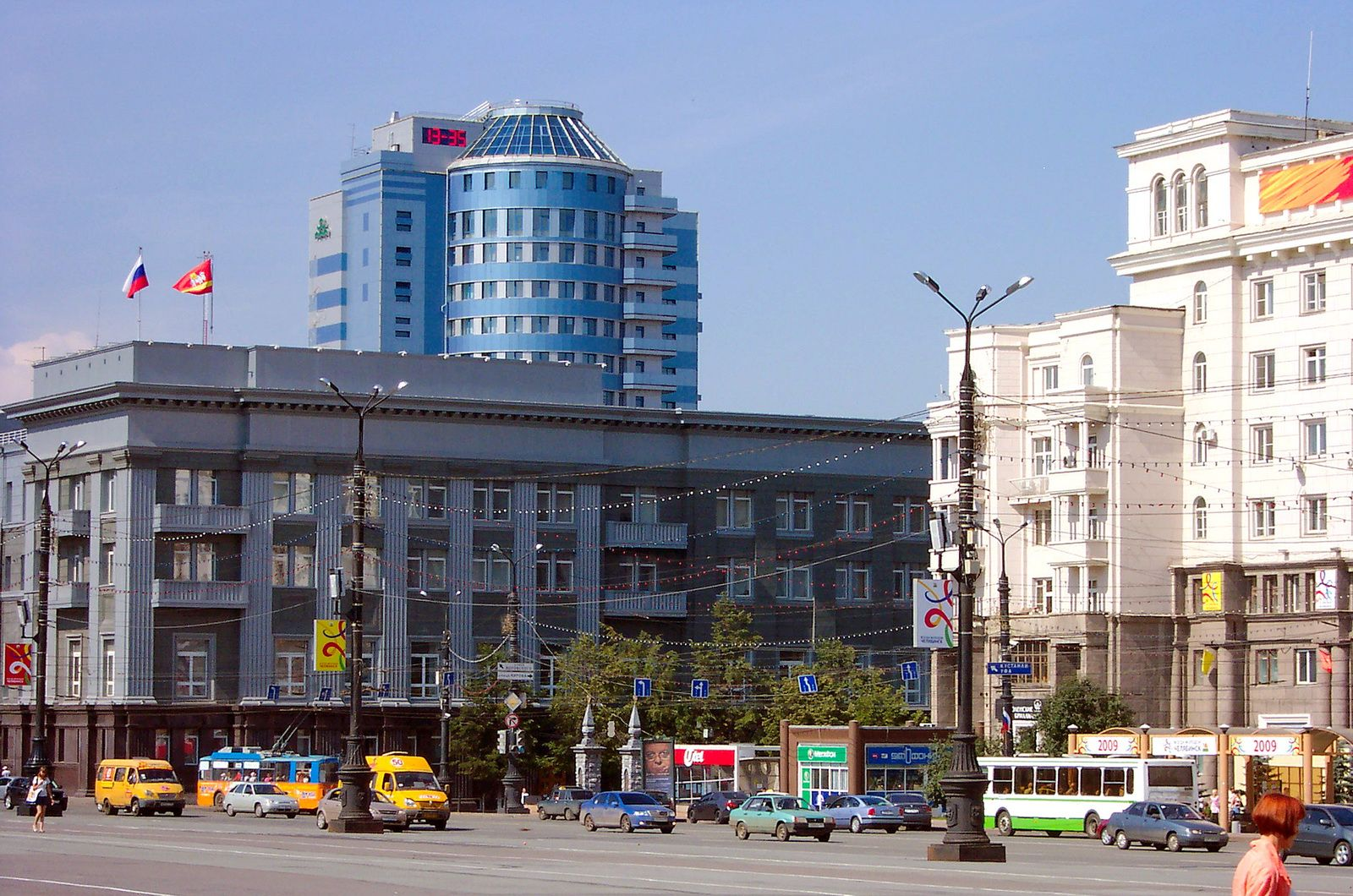 Челябинск. Вид на здание Областного Законодательного Собрания город челябинск