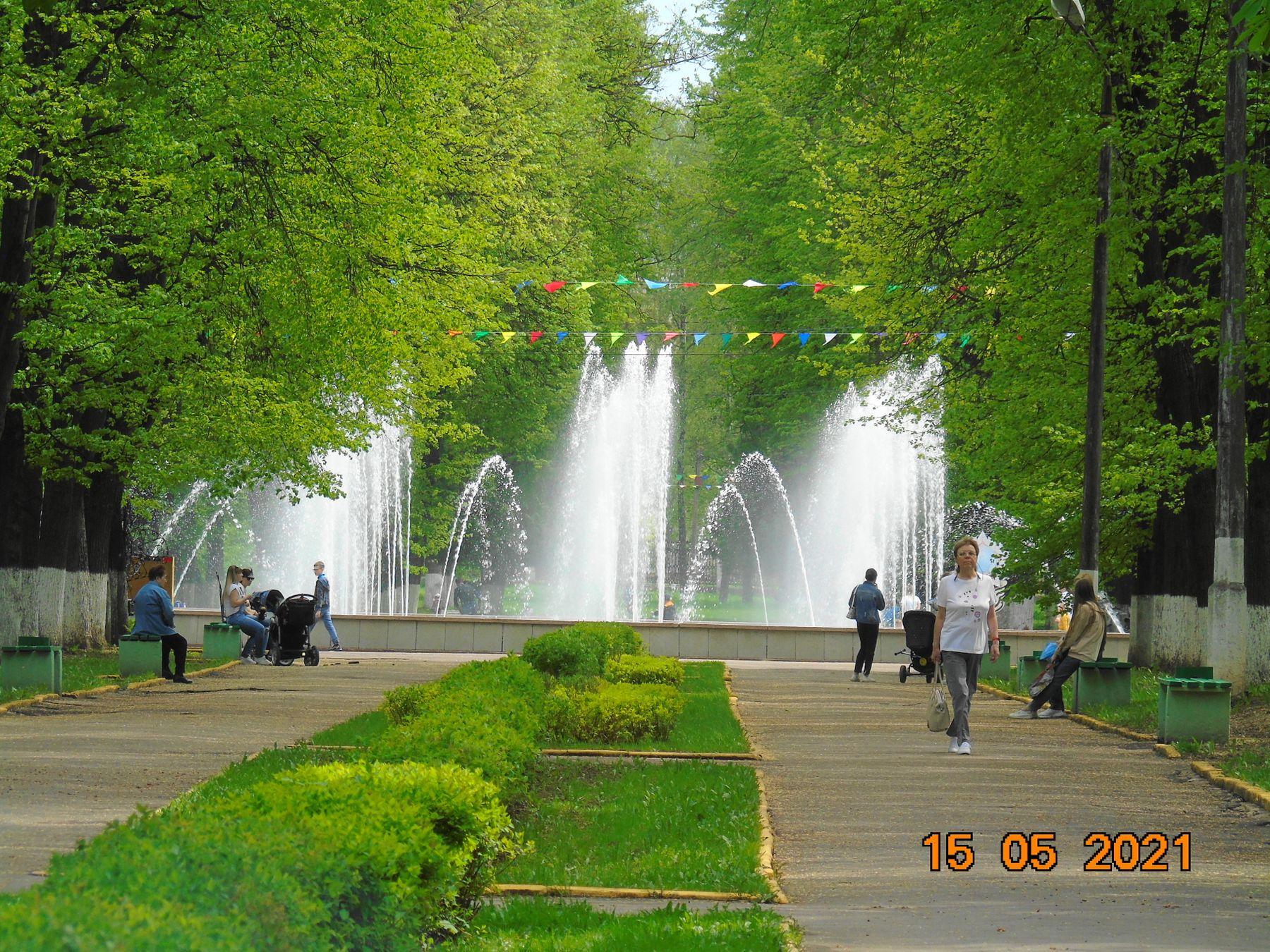 фонтан в парке Коломна Россия москва область.май Коронавирус.природа.город.парк весна
