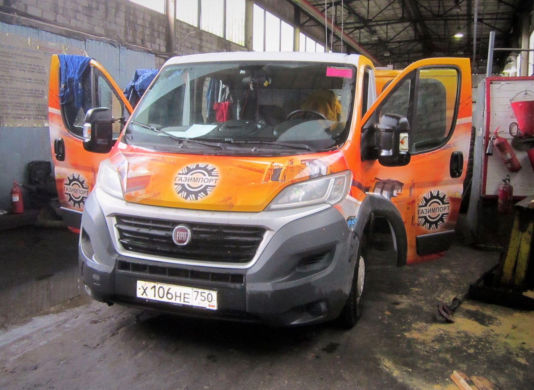 FIAT Fiat авто ремонтная зона завод лето