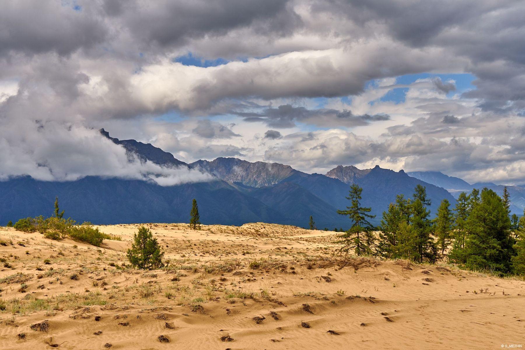 Чарские пески чарскиепески забайкалье чара горы кодар тайга сибирь песок пустыня облака лето