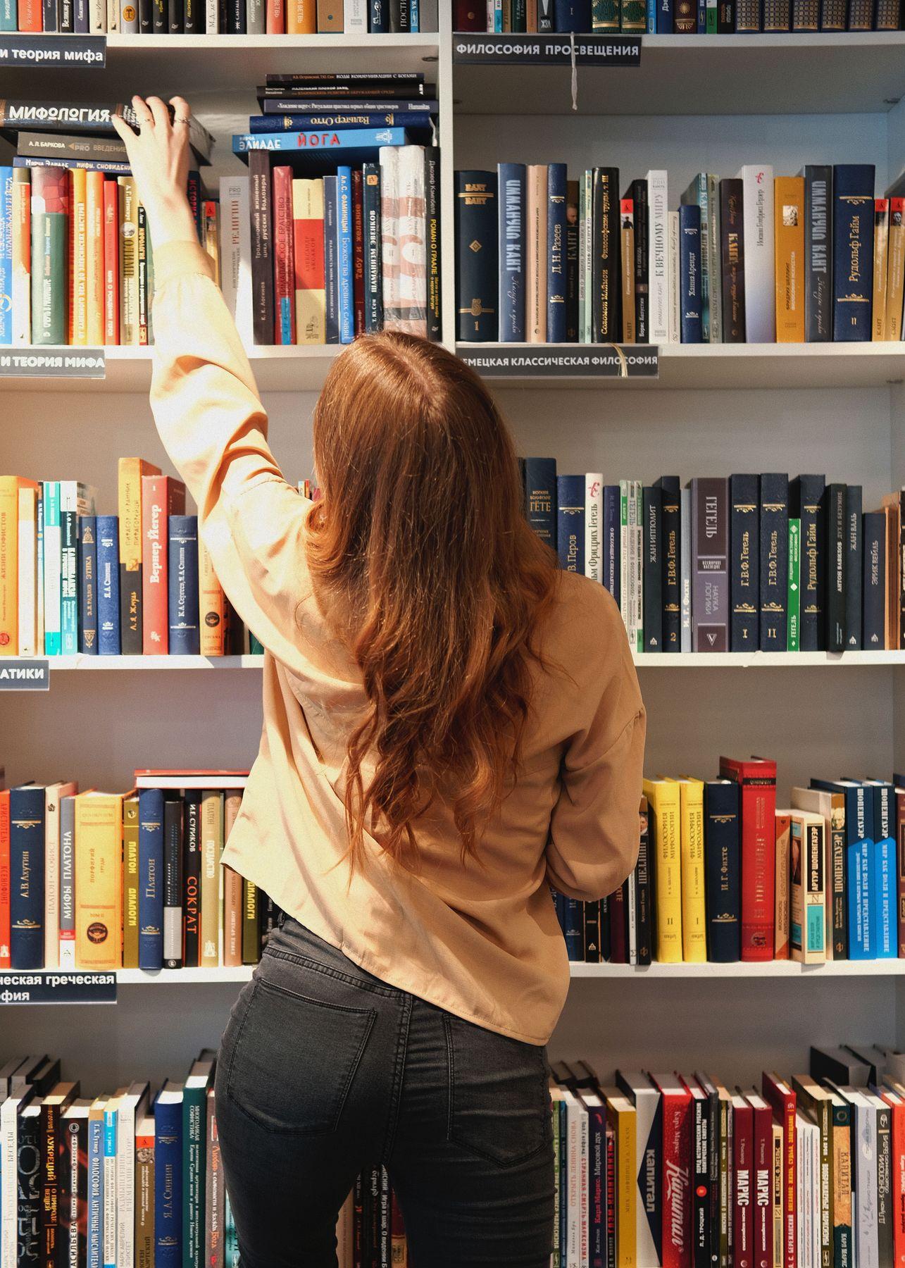 Пиотровский Портрет книги книжный магазин библиотека